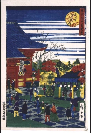 Utagawa Hiroshige III: Famous Views of Tokyo: The Kinryuzan Temple in Asakusa - Edo Tokyo Museum