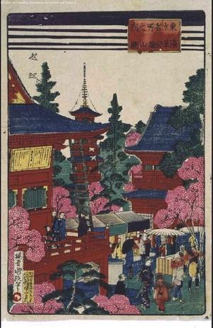 Utagawa Kunimasa: Famous Views of Tokyo: The Kinryuzan Sensoji Temple - Edo Tokyo Museum