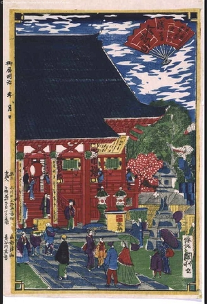歌川国利: Famous Views of Ever-Growing Tokyo: The Kinryuzan Sensoji Temple - 江戸東京博物館