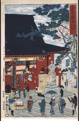 UTAGAWA Kuninao: Famous Views of Tokyo: The Kinryuzan Temple in Asakusa - 江戸東京博物館
