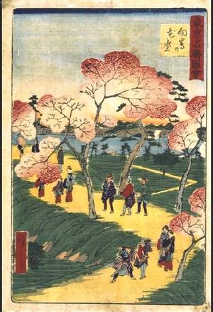 Utagawa Hiroshige III: Famous Views of Tokyo: Cherry Blossoms in Full Bloom at Mukojima - Edo Tokyo Museum