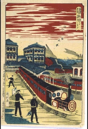 Utagawa Kunitoshi: Famous Views of Tokyo: shinbashi Station - Edo Tokyo Museum