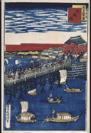 Utagawa Fusatane: Famous Views of Tokyo: Ryogoku Bridge - Edo Tokyo Museum