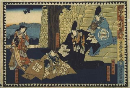Ochiai Yoshiiku: Introduction to Chushingura - Edo Tokyo Museum