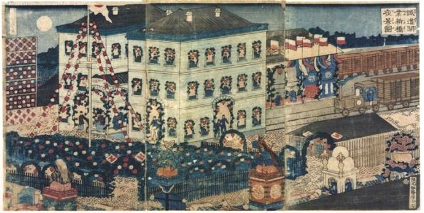 Utagawa Yoshitora: The Railway Opens: shinbashi at Night - Edo Tokyo Museum