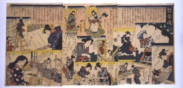 Utagawa Sadahide: How to Raise Silkworms - Edo Tokyo Museum