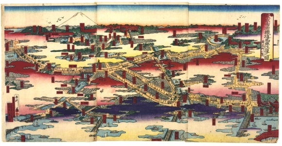 Utagawa Kunitoshi: Streetcars in Tokyo and Famous Sites - Edo Tokyo Museum