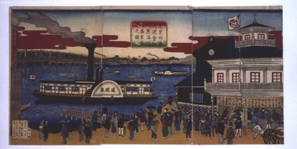 NOZAWA Teikichi: Steam Boats Operated by the Tokyo Ryogoku Shipping Company - Edo Tokyo Museum