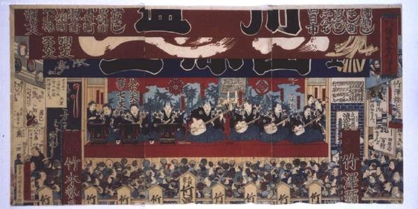 Utagawa Kuniteru: The Takezawa Theater Company Performs at the Osaka Exhibition - Edo Tokyo Museum
