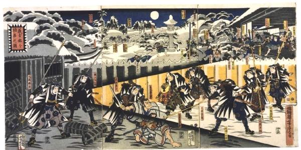 Utagawa Yoshitora: The Loyal Retainers�f Great Exploit - Edo Tokyo Museum