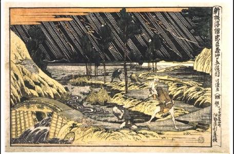 葛飾北斎: A New Perspective print Chushingura: Act 5 - 江戸東京博物館