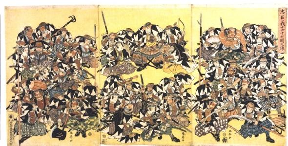 KATSUKAWA Syuntei: Chushingura: The 47 Loyal Retainers - Edo Tokyo Museum