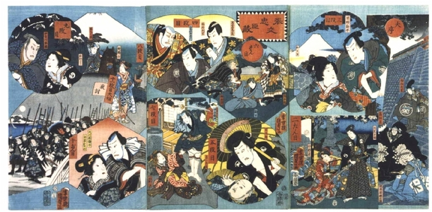 Utagawa Kunisada II: Vignettes of Chushingura - Edo Tokyo Museum