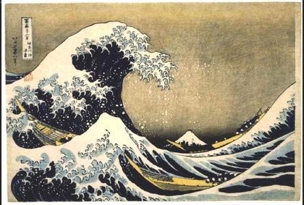 Katsushika Hokusai: Thirty-six Views of Mt. Fuji: Under the Wave off Kanagawa - Edo Tokyo Museum