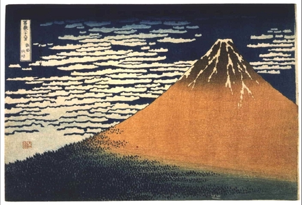 Katsushika Hokusai: Thirty-six Views of Mt. Fuji: South Wind, Clear Dawn - Edo Tokyo Museum