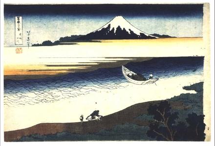 Katsushika Hokusai: Thirty-six Views of Mt. Fuji: The Tama River in Musashi Province - Edo Tokyo Museum