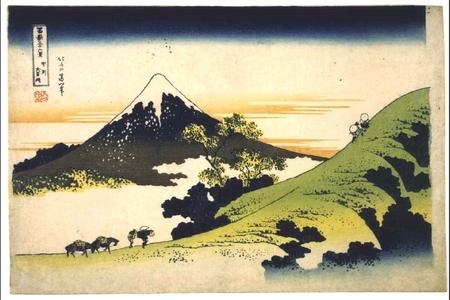葛飾北斎: Thirty-six Views of Mt. Fuji: Inume Pass in Kai Province - 江戸東京博物館