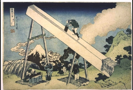 Katsushika Hokusai: Thirty-six Views of Mt. Fuji: In the Totomi Mountains - Edo Tokyo Museum