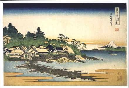 Katsushika Hokusai: Thirty-six Views of Mt. Fuji: Enoshima in Sagami Province - Edo Tokyo Museum