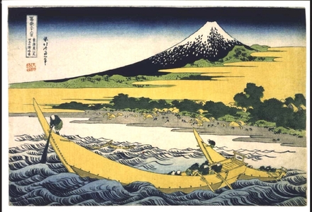 Katsushika Hokusai: Thirty-six Views of Mt. Fuji: Tago Bay near Ejiri on the Tokaido, Simplified View - Edo Tokyo Museum