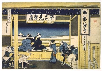 葛飾北斎: Thirty-six Views of Mt. Fuji: Yoshida on the Tokaido - 江戸東京博物館