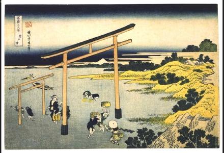 葛飾北斎: Thirty-six Views of Mt. Fuji: Noboto Bay - 江戸東京博物館