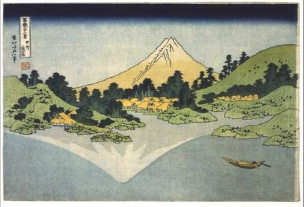 葛飾北斎: Thirty-six Views of Mt. Fuji: Reflection in Lake Misaka, Kai Province - 江戸東京博物館