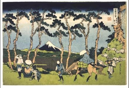 Katsushika Hokusai: Thirty-six Views of Mt. Fuji: Hodogaya on the Tokaido - Edo Tokyo Museum