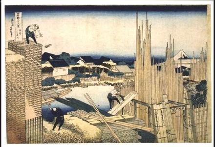 Katsushika Hokusai: Thirty-six Views of Mt. Fuji: Tatekawa in Honjo - Edo Tokyo Museum