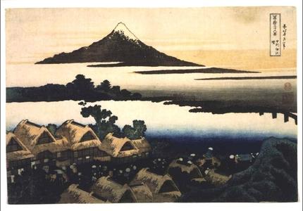 Katsushika Hokusai: Thirty-six Views of Mt. Fuji: Dawn at Isawa in Kai Province - Edo Tokyo Museum