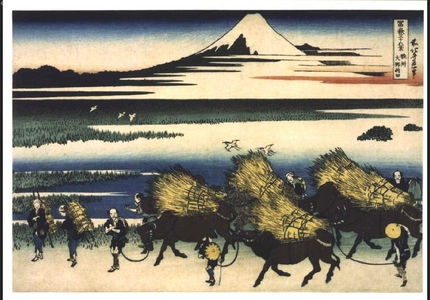 葛飾北斎: Thirty-six Views of Mt. Fuji: The Paddies of Ono in Suruga Province - 江戸東京博物館