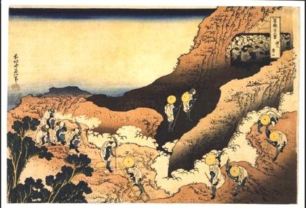 葛飾北斎: Thirty-six Views of Mt. Fuji: Groups of Mountain Climbers - 江戸東京博物館