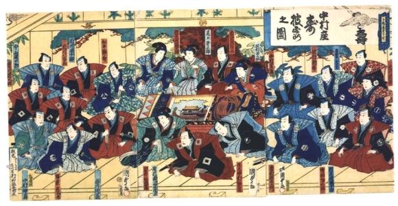 二代歌川国貞: Introduction of Kotobuki at the Nakamuraza Theater - 江戸東京博物館