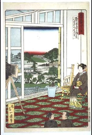 Ikkei: Forty-Eight Famous Views of Tokyo: Ochanomizu Seen from the Third Floor of the Yanagihara Photography Studio - Edo Tokyo Museum