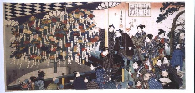 Utagawa Kuniyoshi: Chrysanthemum Viewing: 100 Varieties Grafted on a Single Plant - Edo Tokyo Museum