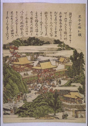 Unknown: Eight Views of Edo: The Two Shrines in Oji - Edo Tokyo Museum