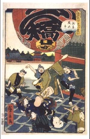 歌川広景: Humorous Events at Famous Places in Edo: The Year-end Fair at Asakusa - 江戸東京博物館