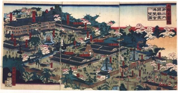 Morikawa Chikashige: Ueno Park: 2nd National Industrial Exhibition - Edo Tokyo Museum