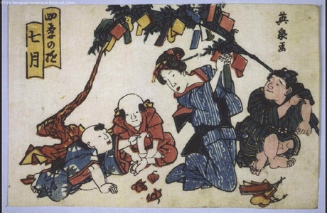 Keisai Eisen: Amusements in the Four Seasons: Seventh Month - Edo Tokyo Museum