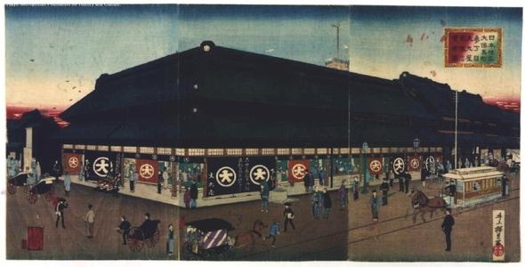 INOUE Tankei: The Prosperous Daimaru Dry Goods Shop in Odenma-cho 3-chome, Nihonbashi Ward - Edo Tokyo Museum