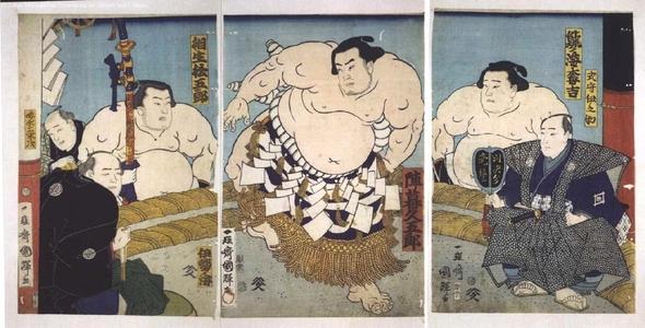 Utagawa Kuniteru: The Yokozuna Jinmaku�fs Ring-Entering Ceremony - Edo Tokyo Museum