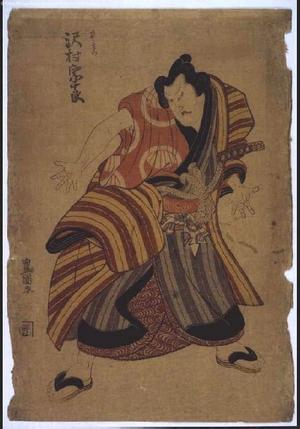 Utagawa Toyoshige: Sawamura Sojuro in the Role of Narukami Sanzaemon - Edo Tokyo Museum