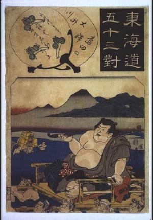 Utagawa Kunisada: Fifty-three Pairings of the Tokaido: The Station at Shimada and the Oi River - Edo Tokyo Museum
