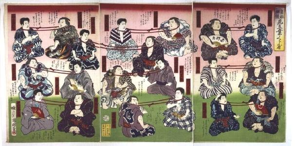 Utagawa Kuniaki: Sumo Wrestlers and Actors in a Test of Strength - Edo Tokyo Museum