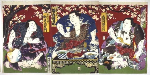 Utagawa Kuniaki: Parody of the Romance of the Three Kingdoms - Edo Tokyo Museum