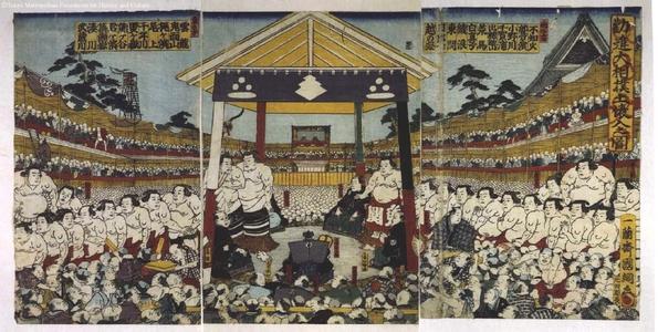 歌川国綱: Sumo Tournament: Entering the Ring - 江戸東京博物館