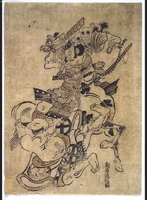 Torii Kiyonobu I: Ichikawa Danjuro II as Soga Goro and Otani Hiroji as Asahina - Edo Tokyo Museum