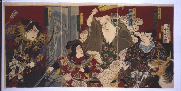 Utagawa Kunimasa: The Kabuki Play Chinzei Hachiro Eiketsu-banashi - Edo Tokyo Museum