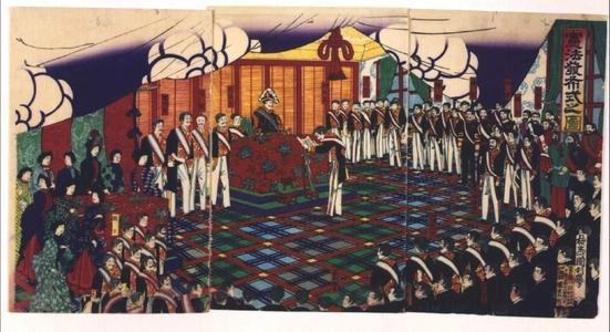 歌川国利: Promulgation of the Constitution - 江戸東京博物館