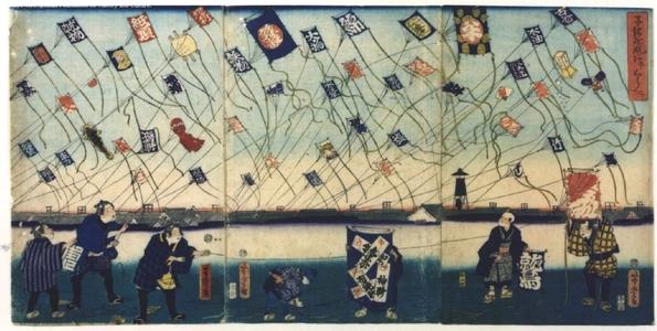 歌川芳虎: Children�fs Games: Kite Flying - 江戸東京博物館